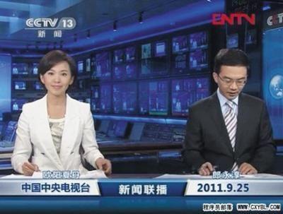 《新闻联播》主播长相标准:一定要耐看