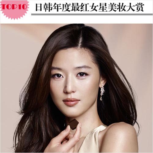 美妆大赏 日韩最红女星TOP10图片