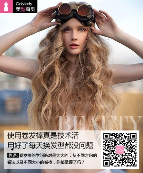 http://www.nvsehui.com/index.php?m=content&c=index&a=show&catid=13&id=983