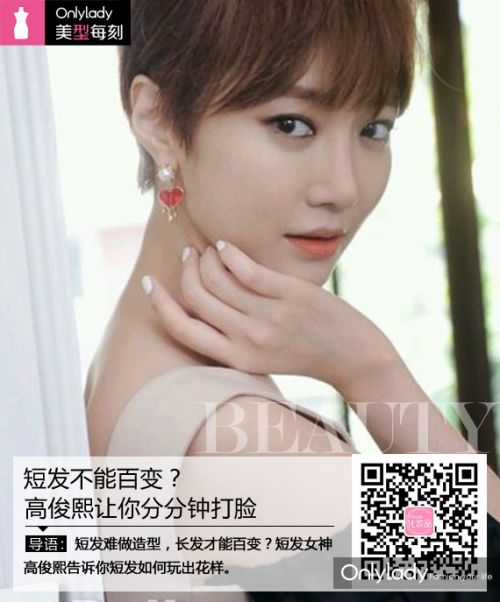 http://www.nvsehui.com/index.php?m=content&c=index&a=show&catid=10&id=1314