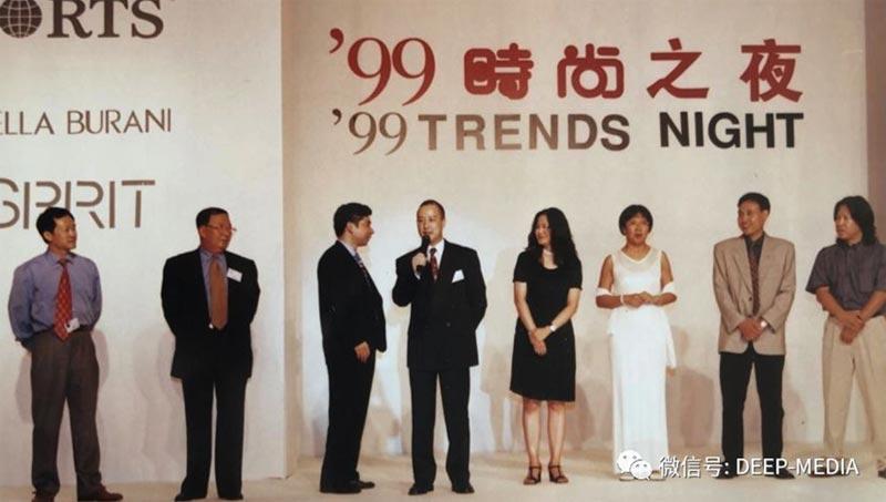 1999年8月的时尚管理团队大团圆:左起刘江,艾民,吴泓,张波,高晓红